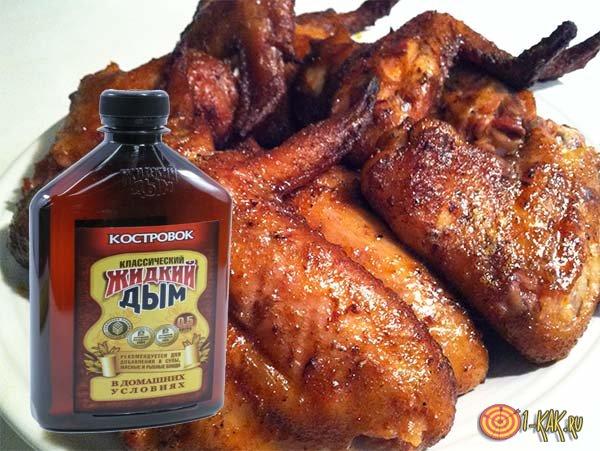 Курица, приготовленная с жидким дымом