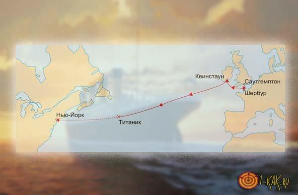 Подробный маршрут Титаника