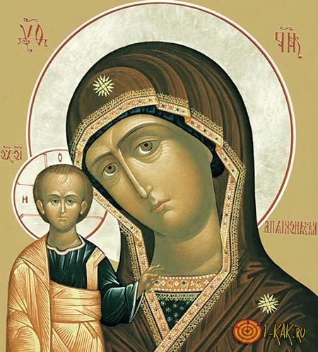 Икона Казанской Божьей Матери - оригинал