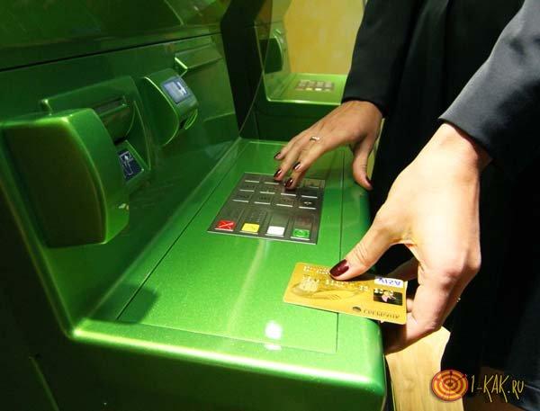 C карты сбербанка переводят финансы