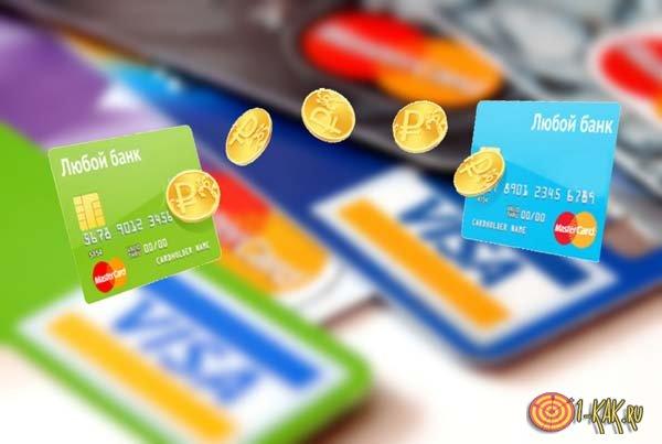 Финансовый перевод на карту сбербанка
