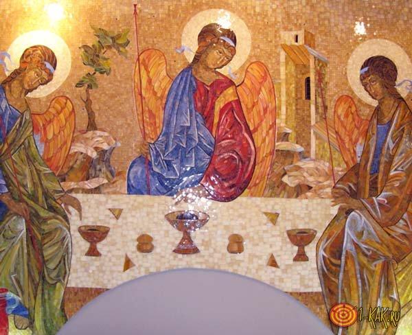 Святая троица на вечере