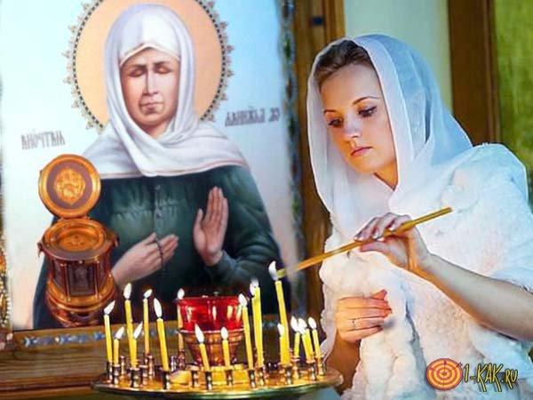 Молися девушка Матроне Московской