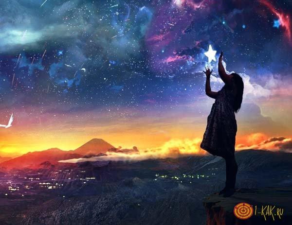 Девочка поймала звезду