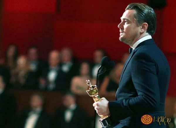 Ди Каприо и его Оскар