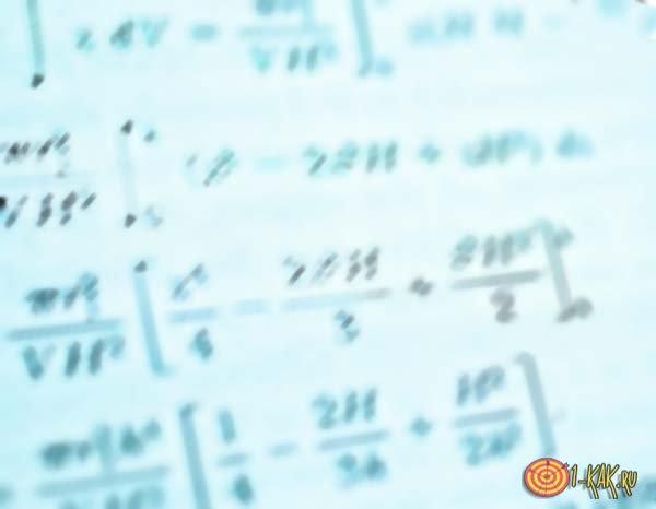 Формула деления на ноль