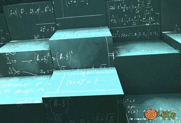 Начало математики