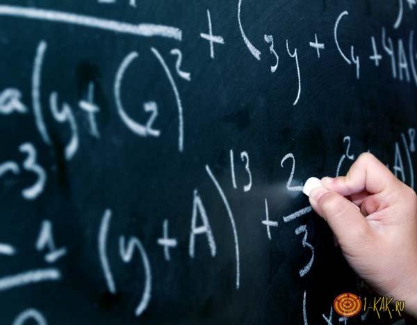 Написание уравнений на доске