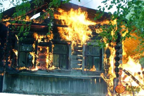 Дом в огне - сон