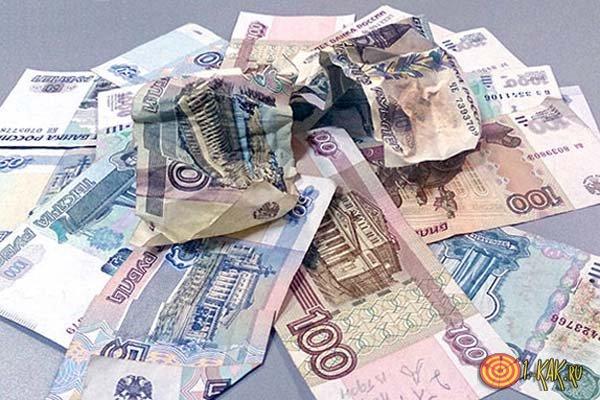 Помятые бумажные деньги