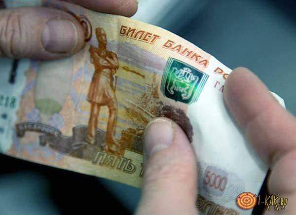 Приснилась фальшивая пятитысячная банкнота