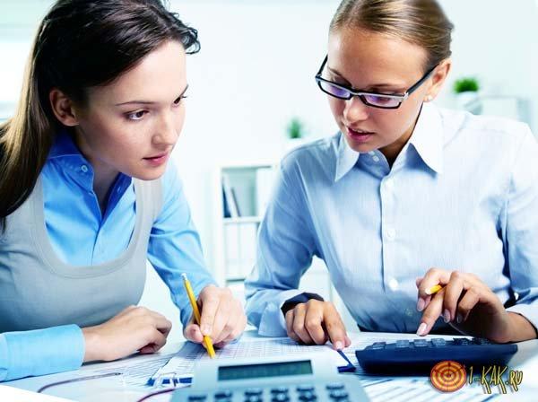 Девушки работают бухгалтерами