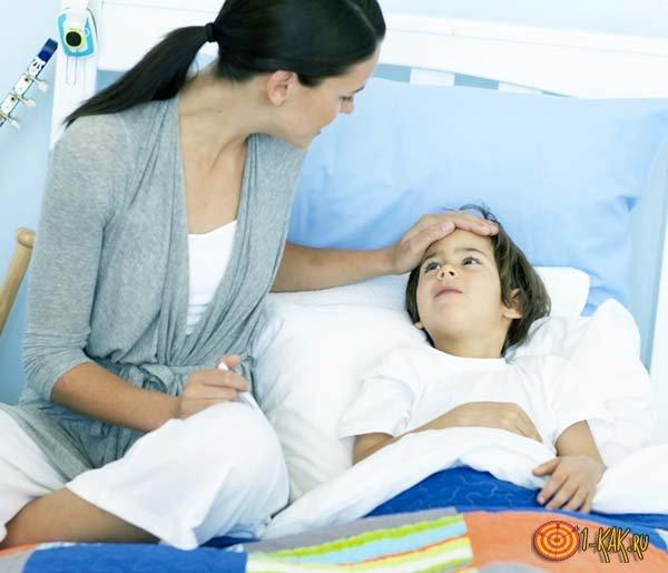 Мама и больной ребенок - лечение