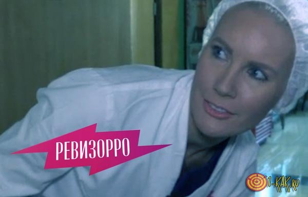 Проводит проверку в Иваново на кухне