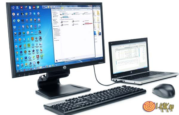 Ноутбук подключен к ПК в качестве монитора