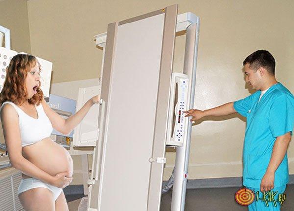 Беременная в рентген-кабинете