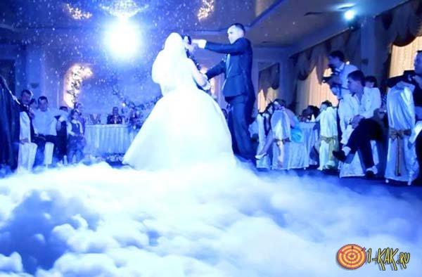 Искуственый туман на свадьбе
