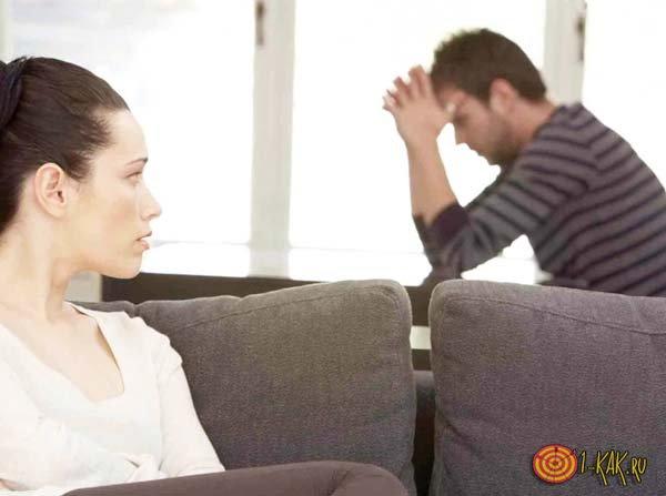 Она хочет поговорить с мужем