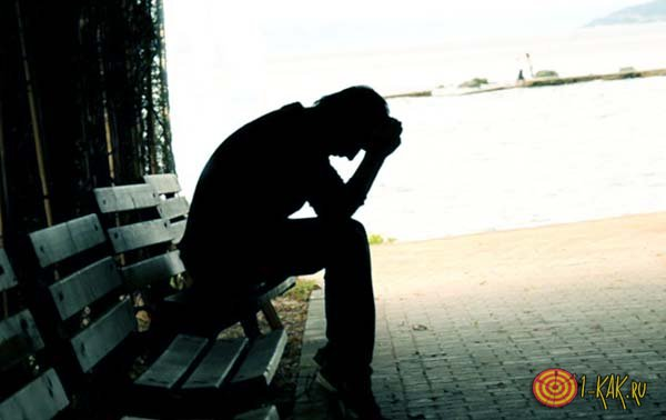 Внезапно возникла депрессия и усталость