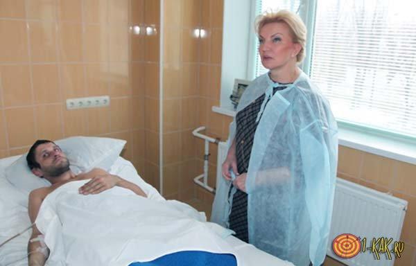 Гражданская жена пришла навестить больного мужа