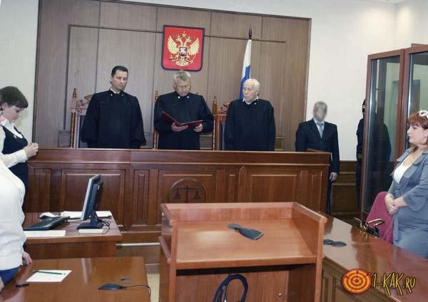 Заседание по уголовному делу
