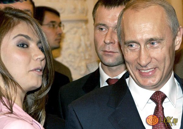 Кабаева и Путина на встрече