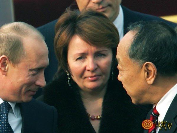 Бывшая жена - Людмила Путина