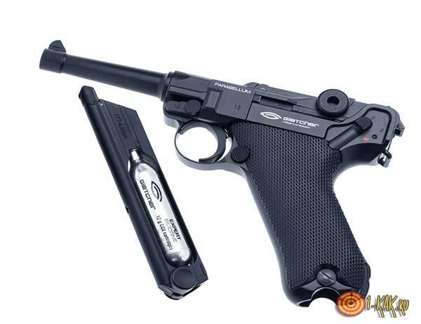 Травматический пистолет на пневматике