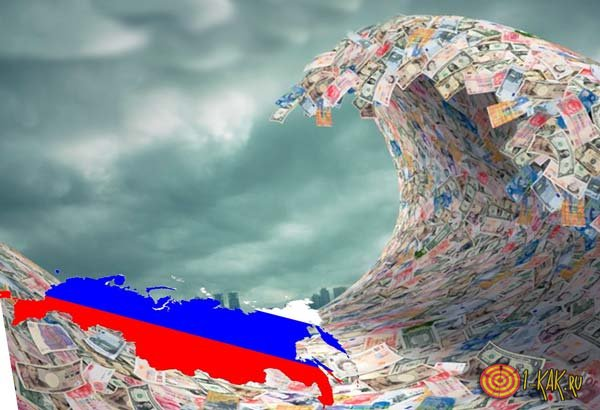 Волна кризиса повисла над экономикой России