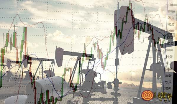 Наступил финансовый кризис