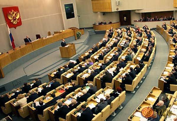 Заседание политиков по поводу будущего России