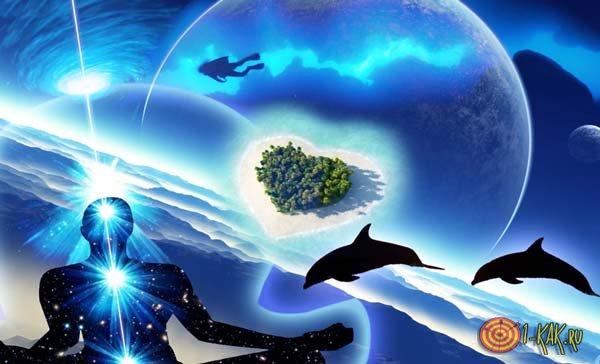 квинтэссенция человека и космос