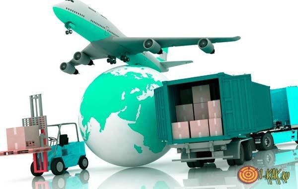Задачи по перевозке грузов