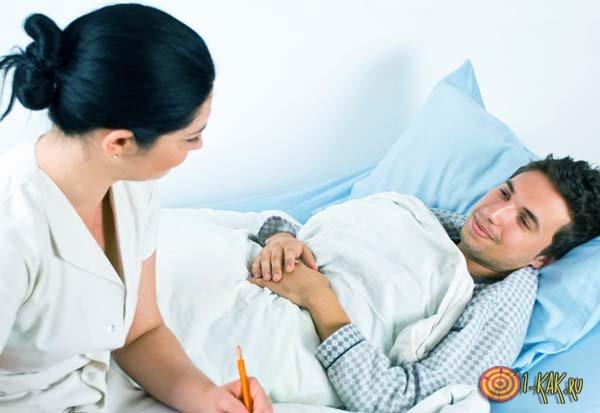 Медикаментозное лечение в больнице