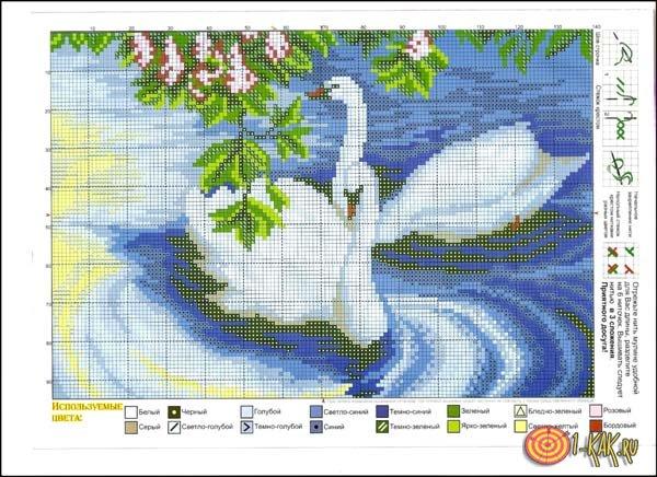Схема для вышивания лебедей