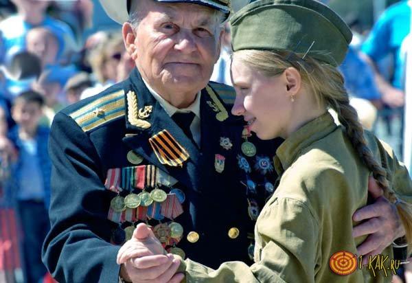 Награды ветерану