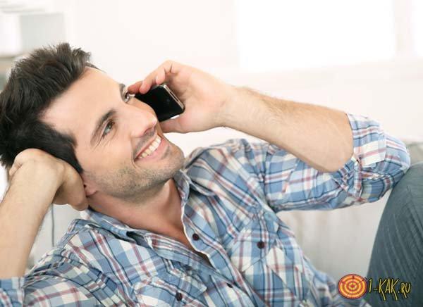 Подняла настроение мужчине по телефону