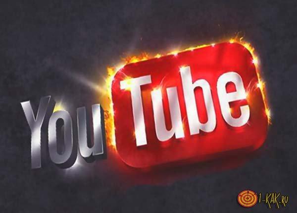 Популярный видеохостинг