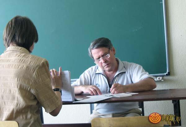 Перед преподавателем