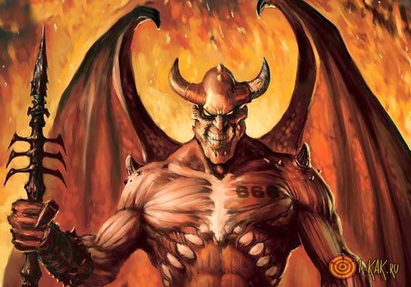 Дьявол во плоти