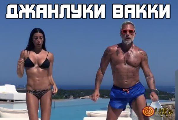Джанлуки Вакки - биография