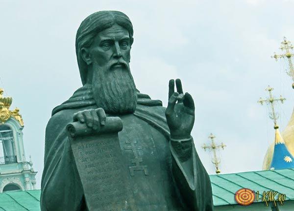 Памятник Сергею Радонежскому