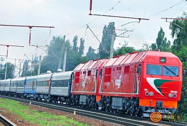 Красный поезд с литером
