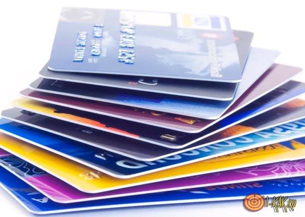 Банковские карты и их польза