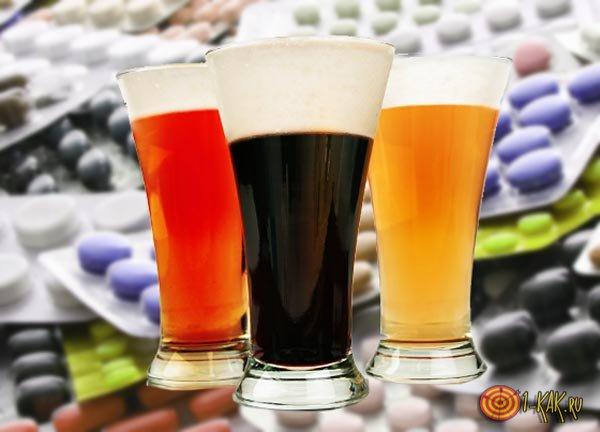 Антибиотики и пиво
