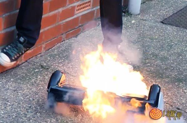 Возгорание гироскутера на улице