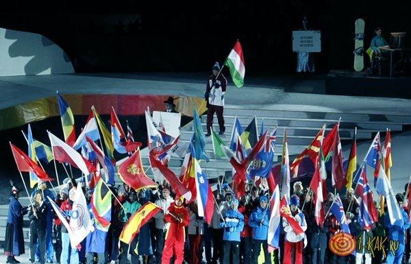 Допинг перед олимпиадой
