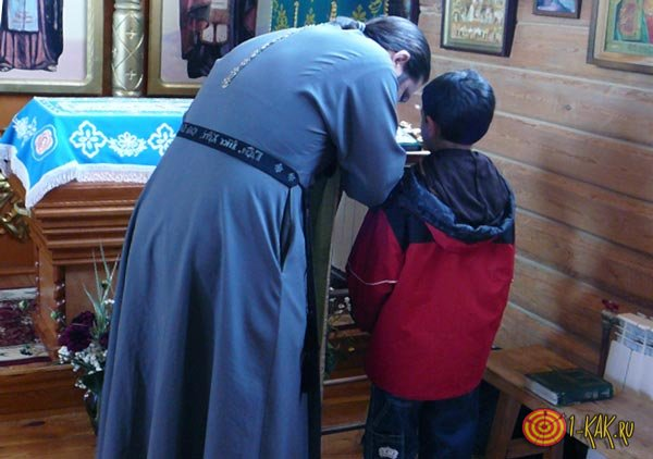Подготовка к покаянию
