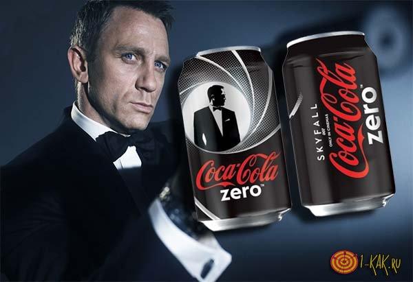 Агент 007 и Coca-Cola zero