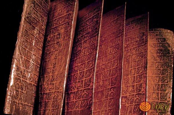 Древне-славянские тексты